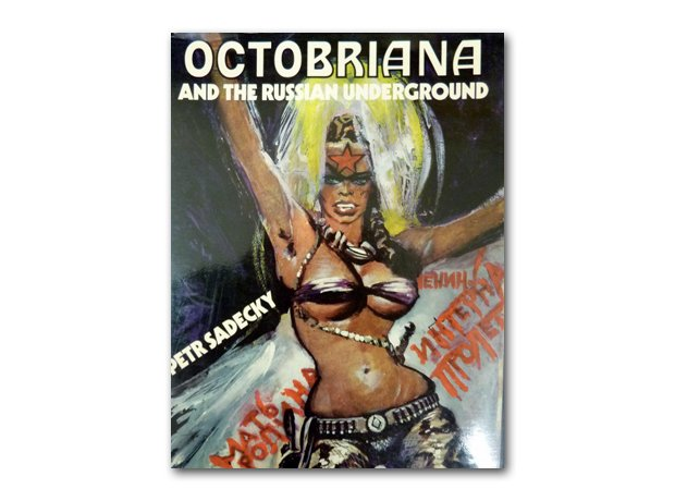 Octobriana and the Russian Underground, Peter Sade